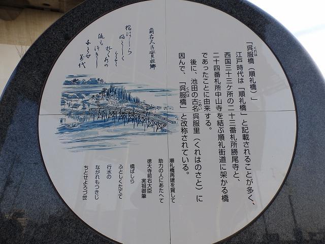 Pc218748